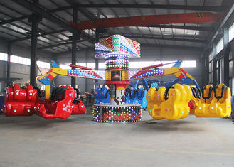 China 24 Seats Theme Park Rides Three Arms Touch Screen Operation Height 5.5m factory