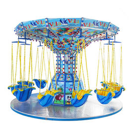 China 12 Riders Kids Amusement Ride / Adventure Park Rides Flying Chair Ride factory