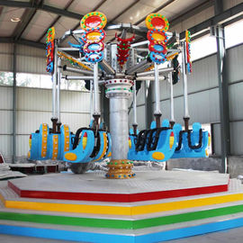 7m Amusement Park Swing Ride Rated Load 16 Riders CE Certification