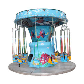 1.5kw Power Kids Theme Park Rides Flying Chair Load 12 Riders 3.5m Height