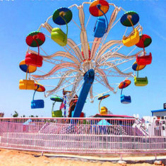 Double Flying Children'S Amusement Rides  32 Riders 3.65m Height Adjustable Speed